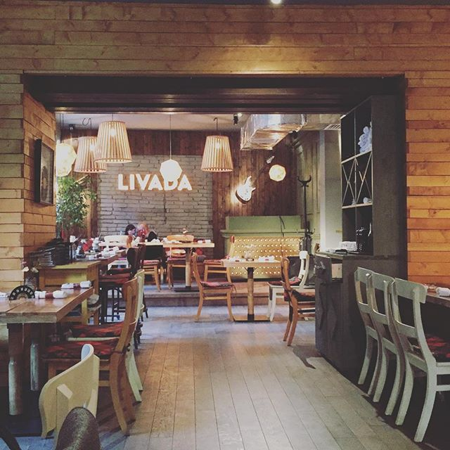 Livada Cluj